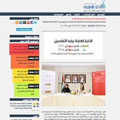 TBY Ajman MoU featured in UAE press