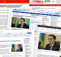 TBY interview with National Bank of Kazakhstan Governor in the press