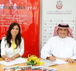 TBY signs MoU with ADDED