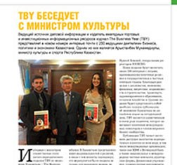 Forbes Kazakhstan covers TBY interview with Kazakhstan Minister of Culture