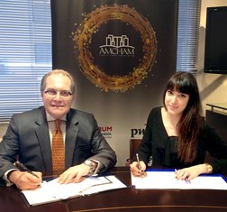 TBY partners with AmCham in Peru