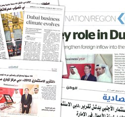 Dubai 2012 receives wide media coverage
