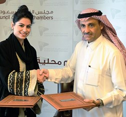 TBY pens MoU with Council of Saudi Chambers