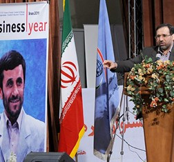 The Business Year: Iran 2011 launched
