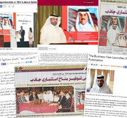 Qatar launch attracts media attention