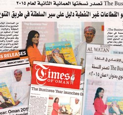 The Business Year: Oman 2015 launch in the news