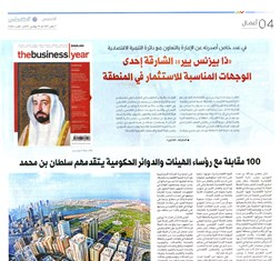 Al Khaleej covers Sharjah 2015 launch
