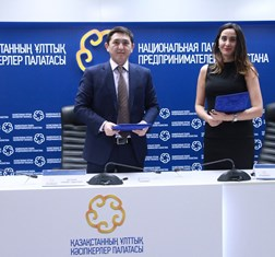 TBY pens MoU with the National Chamber of Entrepreneurs of Kazakhstan