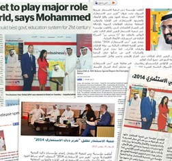 Dubai 2014 launch in the media