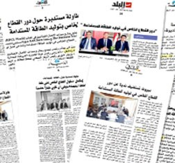 TBY, AmCham, and RCDL World roundtable covered in local media