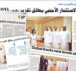 Dubai 2013 receives wide media coverage