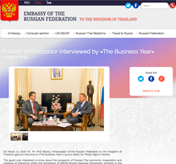 TBY on the Embassy of the Russian Federation to the Kingdom of Thailand website