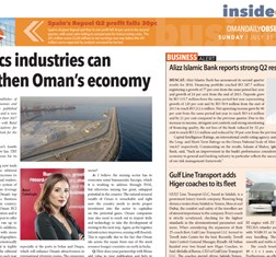 Betül Çakaloğlu interviewed by the Oman Daily Observer.