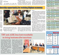 Iran Daily covers TBY's roundtable in Tehran