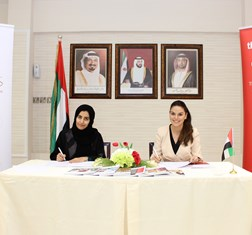TBY signs MoU with Ajman Department of Economic Development