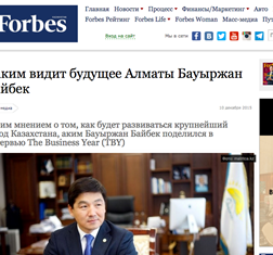 Forbes Kazakhstan covers TBY interview with new Almaty City Mayor