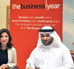 TBY signs MoU with Sharjah Economic Development