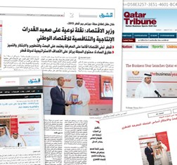 Launch of Qatar 2015 in the news