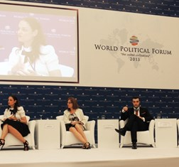 TBY at the World Political Forum
