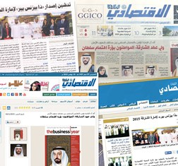 Sharjah 2015 launch in local media