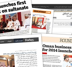 Oman 2014 launch in the press