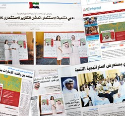 Launch of Dubai 2015 receives media attention