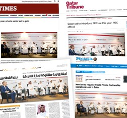 TBY roundtable in Qatari press