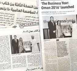 Launch of Oman 2016 in the printed media