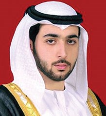 Sheikh Rashid Bin Saud Bin Rashid Al Mua Lla Top Priority The Business Year